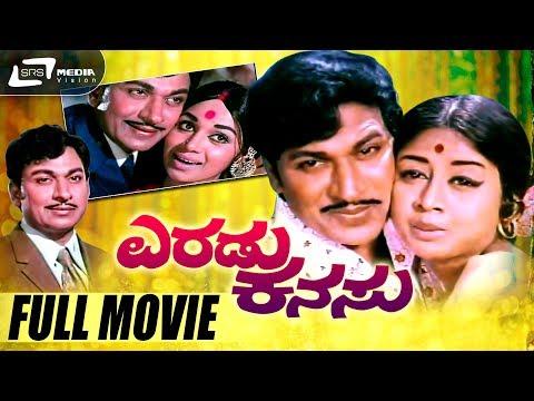 Eradu Kanasu -ಎರಡುಕನಸು|Kannada FullMovie |Drar | Manjula | Kalpana | Romantic Movie