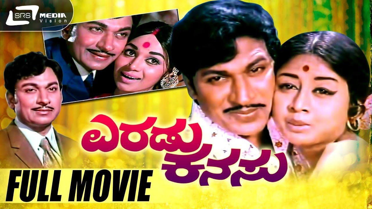 dr rajkumar movies hd / ridgeway four movies