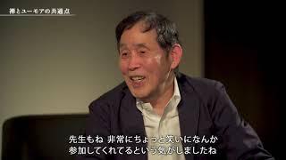 仏教の素敵な言葉と出会うために、2015年駒澤大学に入学したコメディア...