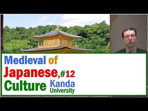 MOOC Lecture 12   Medieval Japanese Culture, The History of Premodern Japan.(history of japan)