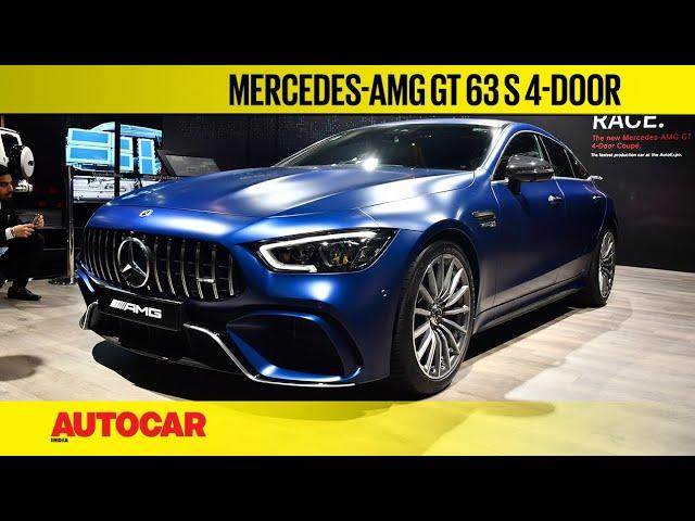Mercedes AMG GT 63 S 4-Door | Walkaround | AutocarIndia