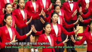 7 여호와는 나의 목자 월드비젼 선명회합창단 4K 지휘 김희철 제12회 성가 대합창제 20151025