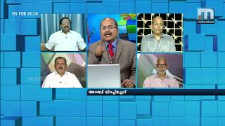 Gambar cover Did The Arab Make Kodiyeris, CPM Nervous? | Super Prime Time Part 3| Mathrubhumi News