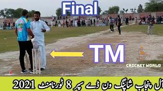 Final-Taimoor Mirza Fahad Mian Channo Chota Vicky Vs Khurram Shah Inam Khaba-Super 8 Cricket league