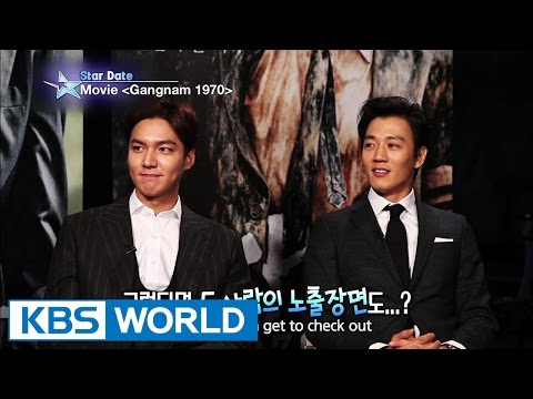 Interview With Kim Raewon And Lee Minho (Entertainment Weekly / 2014.12.27)
