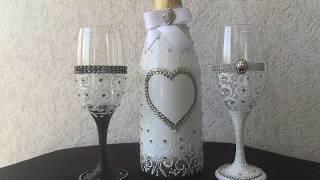 229. Декор свадебной бутылки шампанского.