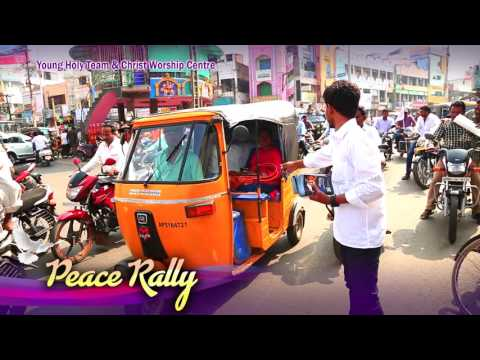 Young Holy Team's Peace Rally 2016 || John Wesly Ministries