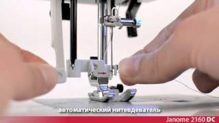 Видео обзор швейной машины Janome DC-2160(, 2016-04-20T11:15:12.000Z)