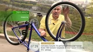 Как убрать восьмерку на колесе велосипеда(Рано или поздно любой велосипедист сталкивается с проблемой деформации колес --