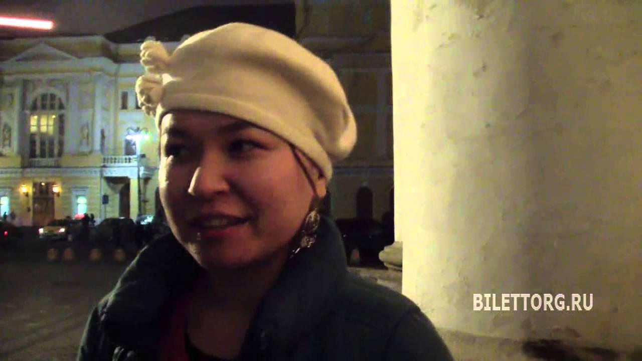 Пиковая дама отзывы, Большой театр 3.3.2015 - YouTube