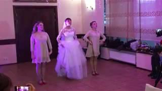 Подарок жениху. Оригинальный танец невесты и её подружек. Wedding day