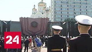 В России отмечают 72-ую годовщину окончания Второй мировой войны