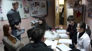 Фрагмент урока 21.12.2012