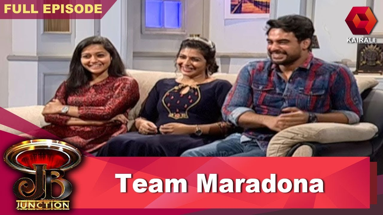 JB Junction : Team Maradona | ജെ.ബി ജംങ്ഷന്‍ | 10th August 2018 | Full Episode
