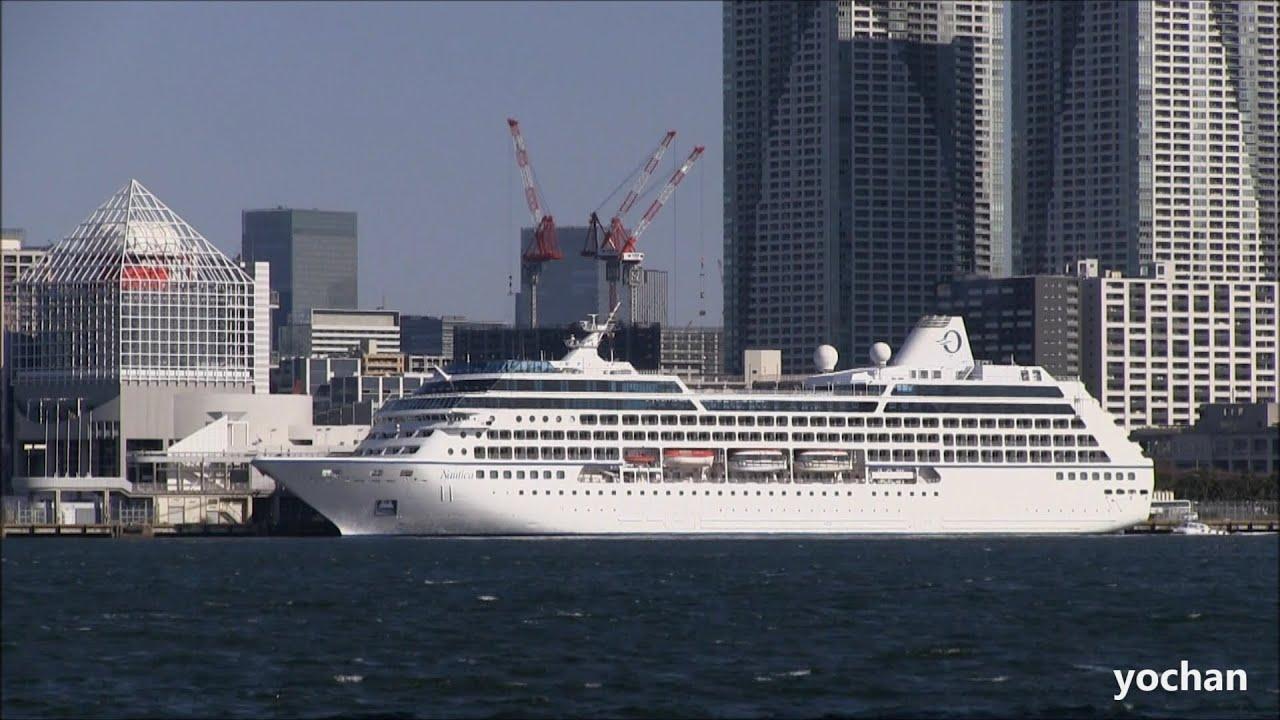 Cruise Ship  Passengers Ship NAUTICA Oceania Cruises