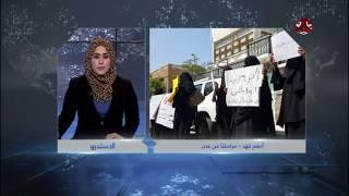 أمهات المخفيين في عدن ينظمن وقفة احتجاجية للتضامن مع ذويهن في السجون | أدهم فهد - يمن شباب