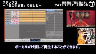 特設サイトはこちらから→http://okudatamio.jp/special/kaze/ 9/11発売...