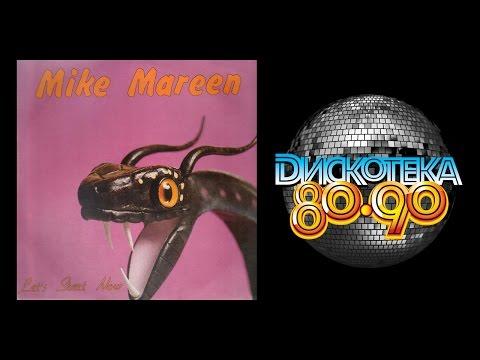 Mike Mareen - Let's Start Now (1987) [Full Album]