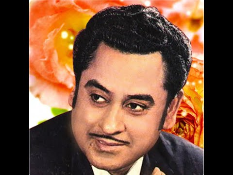 Chalte Chalte Mere Ye Geet (Kishore Kumar)Harmonica by Ujjal Dutta