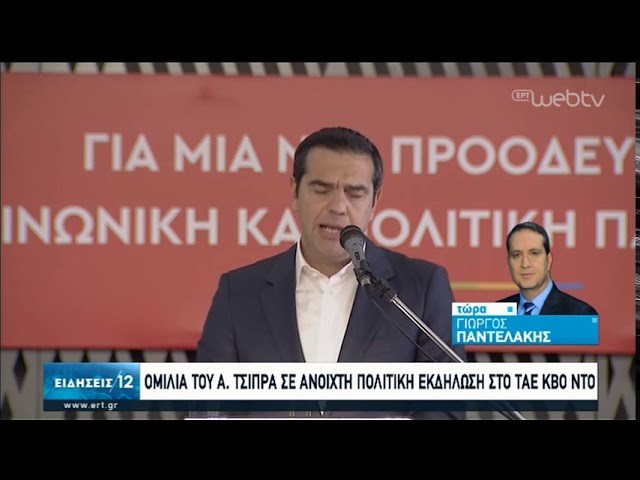 <span class='as_h2'><a href='https://webtv.eklogika.gr/omilia-toy-a-tsipra-se-anoichti-ekdilosi-sto-tae-kvon-nto-22-02-2020-ert' target='_blank' title='Ομιλία του Α. Τσίπρα σε ανοιχτή εκδήλωση στο Ταε Κβον Ντο | 22/02/2020 | ΕΡΤ'>Ομιλία του Α. Τσίπρα σε ανοιχτή εκδήλωση στο Ταε Κβον Ντο | 22/02/2020 | ΕΡΤ</a></span>