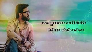 telugu sad love failure dialogue whatsapp status vedio