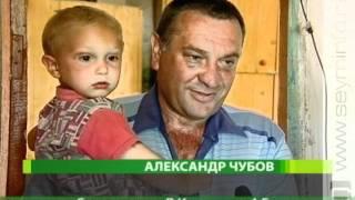 Газ дошел до Конышевки