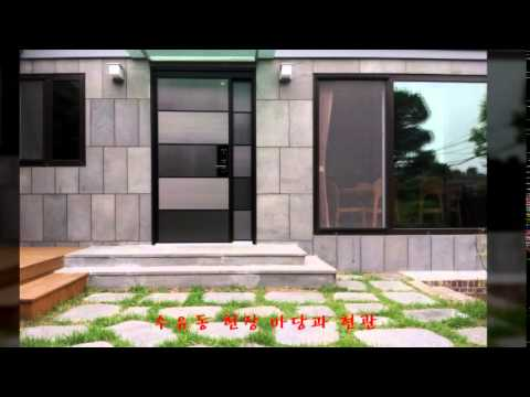 단독주택 리모델링 시공사례 동영상