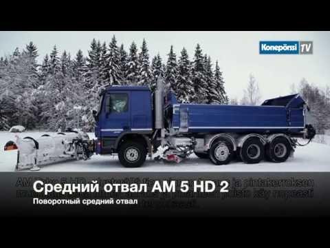 КДМ Арктик Машин