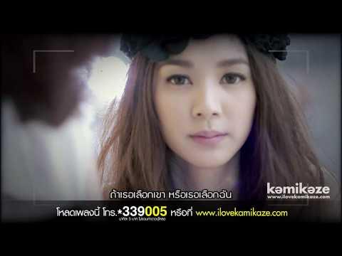 [Official MV] แฟนเขา แฟนเรา - I am Four-Mod