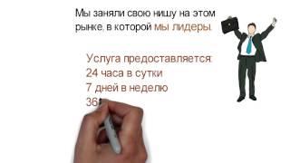 Созданное рисованное видео (юридические услуги)(, 2016-04-13T04:24:56.000Z)