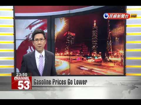 Gasoline Prices Go Lower