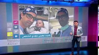 """بي_بي_سي_ترندينغ: نتحدث مع """"طبيب الفقراء"""" في #المغرب المهدي الشافعي ونسأله عن سبب استقالته"""