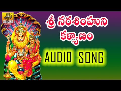 Sri Narashimhuni Kalyanam || Sri Lakshmi Narasimha swamy songs || Telugu Devotional Songs||