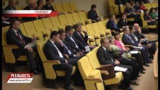 видео Ульяновская область : Губернатор и Правительство / Сообщения пресс-службы