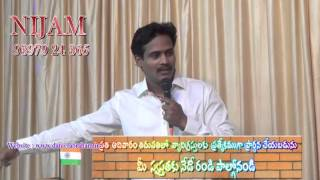 All clip of full bible in telugu | BHCLIP COM
