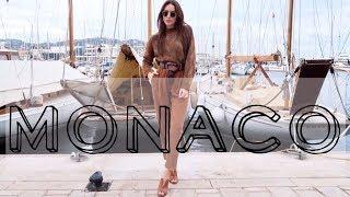 Монако в январе