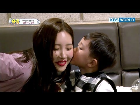 The Return of Superman | 슈퍼맨이 돌아왔다 - Ep.205 : Love is the Warmest Temperature [ENG/IND/2017.11.12]