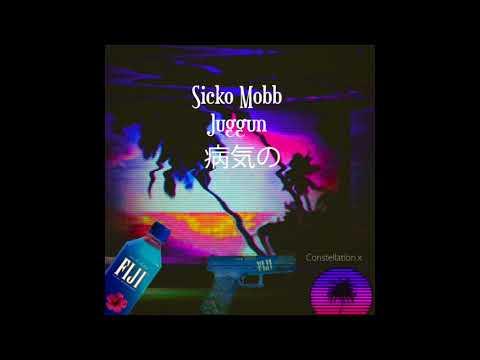 Sicko Mobb - Juggun