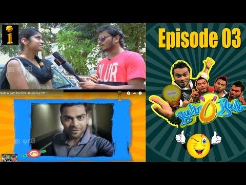 Bulb o Bulb Prank Show || Episode 03 Funny Videos || Interactive TV