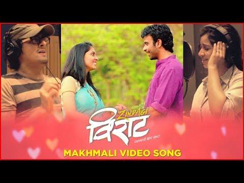 Makhmali Song | Sonu Nigam | Shreya Ghoshal | zindagi VIRAT