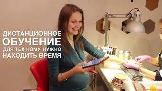 Обучение для молодых матерей: психология дистанционно