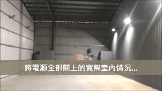 EXPC X-Lighting 100W 工程版 白光 探照燈 實拍紀錄