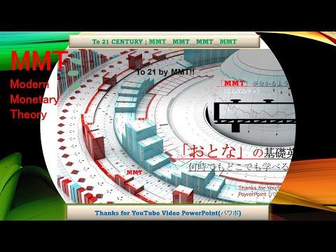 MMT(エムエムティ);「英語でMMTを学ぶ」;YouTube Video ;PowerPointのアニメーションによるスライドショーを作りました。[Modern Monetary Theory]