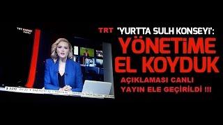 TRT  15 Temmuz 2016 Askeri Darbe Girişimi Açıklaması  HD
