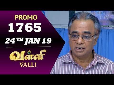 Valli Promo 24-01-2019 Sun Tv Serial Online