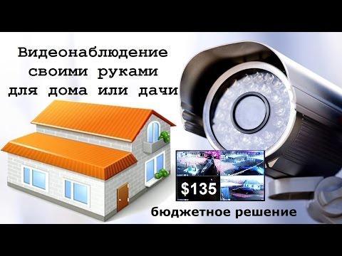 Охранная GSM сигнализация для дома, дачи, гаража, склада
