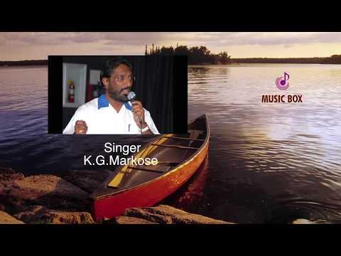 Yesuvanente Nayakan l New Christian Devotional Song l K G Markose
