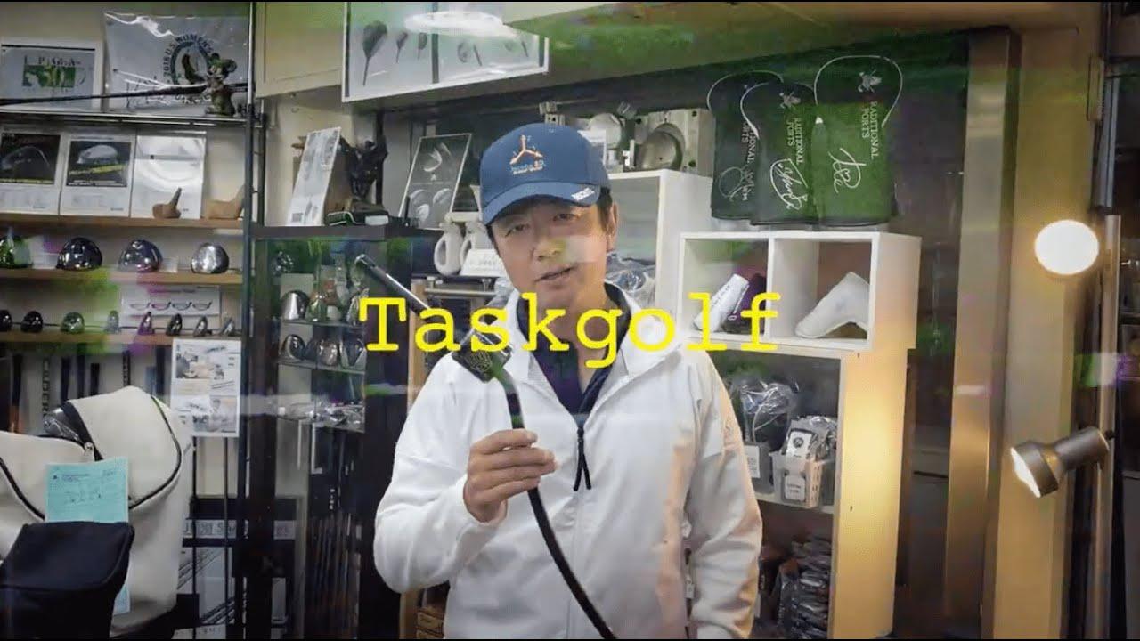 TASKGOLF   番外編   練習器具リリースしました!