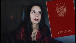 видео Абитуриентам