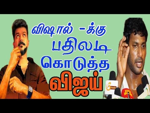 Vijay helping poor others | Vijay and Vishal latest updated By TamilMedia